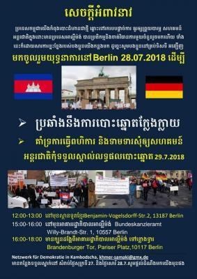 Demonstration 28. Juli 2018 - Khmer